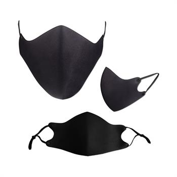 S94055X - Kids Adjustable Sport Face Mask